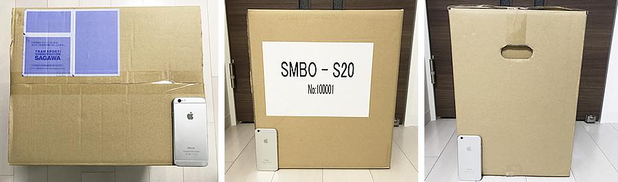 マイクロバブルトルネード設置型 梱包サイズ